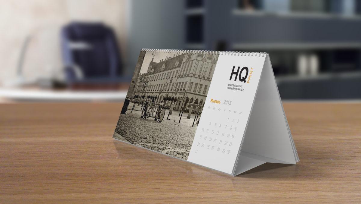 domik_evro_spiral_calendar__0