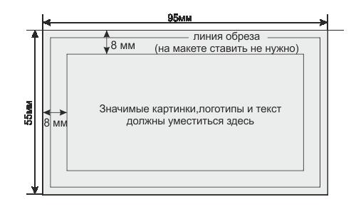 vizitki_1