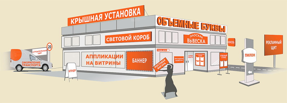 zaglavnaya_